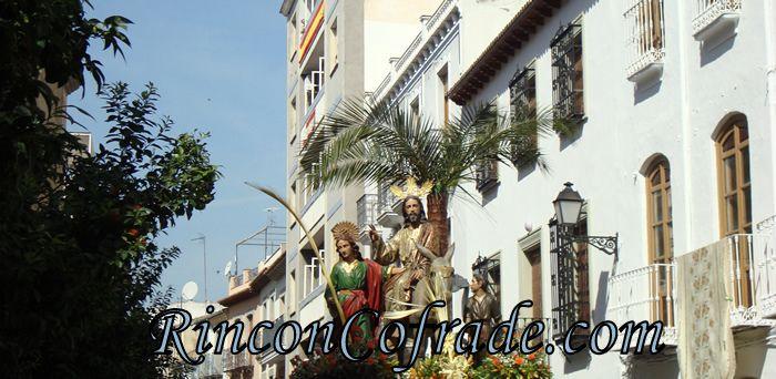 La Mulica en Calle las Monjas - Torredonjimeno